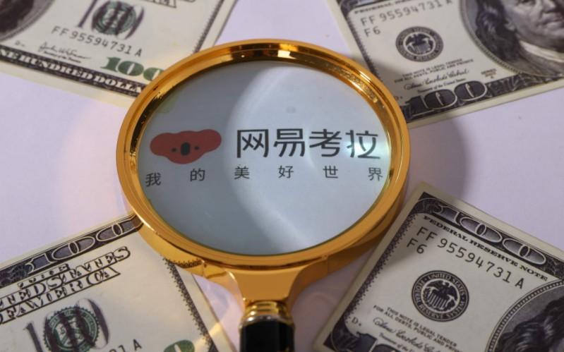 电子商务涉及跨境支付或打算改善跨境电子商务的闭环